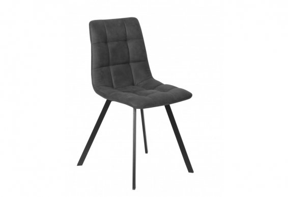 ROMY Chair anthracite/chocolate
